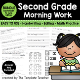 Second Grade Morning Work - Do Now for Sept. - June School Year