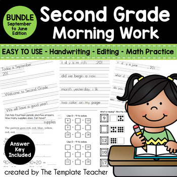 Second Grade Morning Work - Do Now for Sept. - June School Year BUNDLE