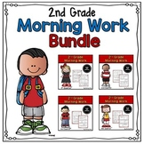 Second Grade Morning Work Bundle Distance Learning