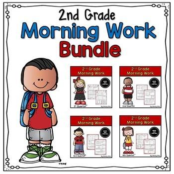 Second Grade Morning Work Bundle