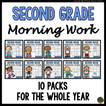 Yearly Bundle Morning Work: Second Grade Morning Work