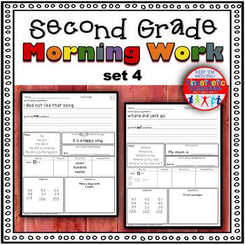 Second Grade Morning Work - Spiral Review or Homework - December Set 4