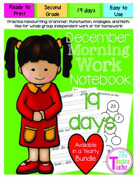 Second Grade Morning Work - Do Now - December