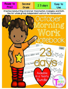 Second Grade Morning Work-Do Now - October