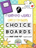 Second Grade Morning Work/Early Finishers CHOICE BOARDS (Full School Year!)