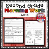 Second Grade Morning Work - Spiral Review or Homework - February Set 6