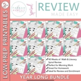 Second Grade Morning Work Spiral Review Year Long Bundle