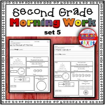 Second Grade Morning Work - Spiral Review or Homework - January Set 5