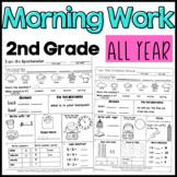 Second Grade Morning Work MEGA BUNDLE
