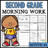 Month #2 Morning Work: Second Grade Morning Work