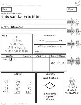 Second Grade Morning Work & Movement - Spiral Review or Homework -December Set 4