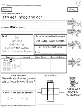 Second Grade Morning Work & Movement - Spiral Review or Homework -November Set 3