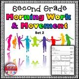 Second Grade Morning Work and Movement Spiral Review or Homework Set 2