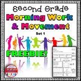 Second Grade Morning Work and Movement Spiral Review or Homework Set 1