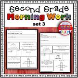 Second Grade Morning Work - Spiral Review or Homework - November Set 3