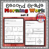 Second Grade Morning Work Spiral Review or Homework October Set 2