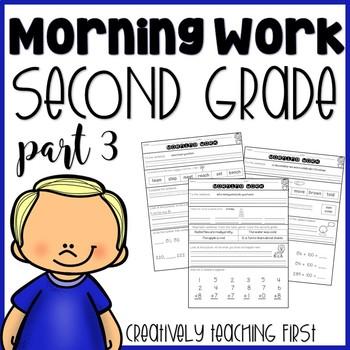Second Grade Morning Work (Part 3)