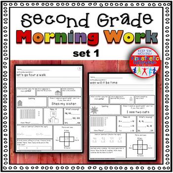 Second Grade Morning Work - Spiral Review or Homework - September Set 1