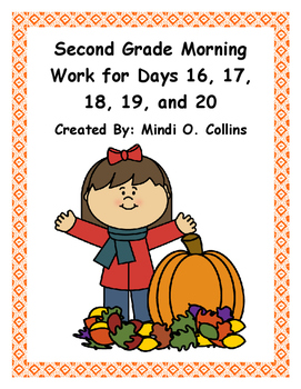 Second Grade Morning Work for Days 16, 17, 18, 19, and 20