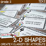 Second Grade NEW Math TEKS 2.8AC: Create/Classify 2D Shapes by Attribute Bundle