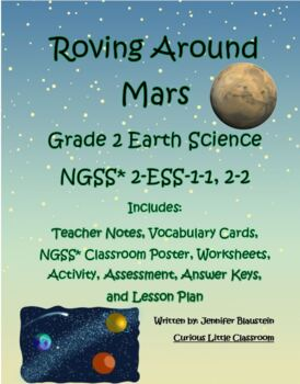 Second Grade Earth and Space Science -Roving Around Mars