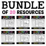 Second Grade New Testament Bible Lessons Bundle - Distance