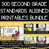Second Grade No Prep Language, Reading, Writing, Math, and Scissor Work Bundle