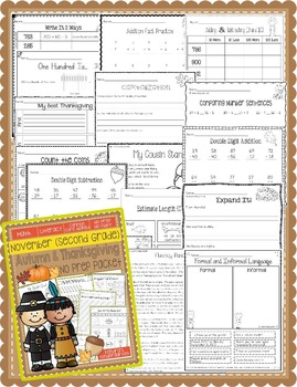 Second Grade November / Thanksgiving Common Core No Prep Packet