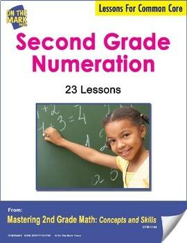 Second Grade Numeration  Lesson Plans -  Aligned to Common Core