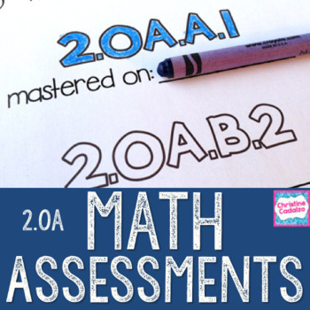 Math Assessments - Second Grade Operations