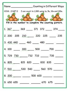 October Second Grade Common Core