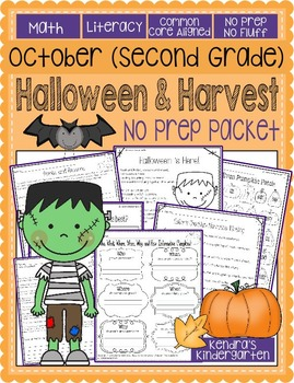 Second Grade October / Halloween Common Core No Prep Packet