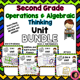Second Grade Math Bundle- 2.OA.1, 2.OA.2, 2.OA.3, 2.OA.4