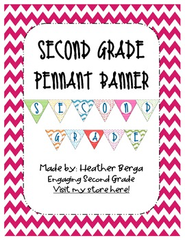 Second Grade Pennant Banner