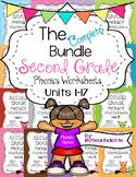 Second Grade Phonics Complete Bundle