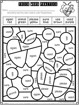 Second Grade Phonics Unit 4 - Suffixes, Vowel Teams, Trick Words