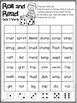 Second Grade Phonics - Unit 1 CVC Words, Digraphs, Blends