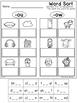Second Grade Phonics Unit 14 Double Vowels ou, ow, and Trick Words
