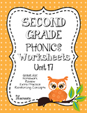 Second Grade Phonics Unit 17 Worksheets