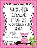 Second Grade Phonics Unit 2 Worksheets