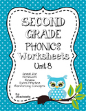 Second Grade Phonics Unit 8 Worksheets