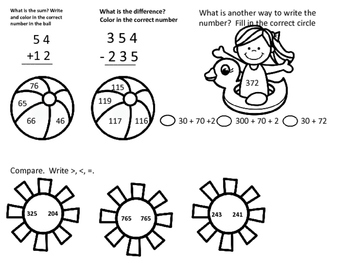 Second Grade Pool Theme Math Review