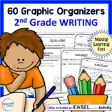All Year 2nd Grade WRITING PROMPTS Printable & Easel Activities + Boom Cards