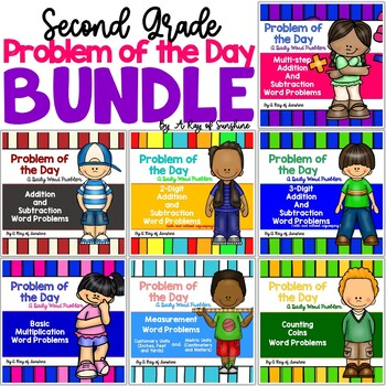 Second Grade Problem of the Day BUNDLE