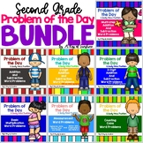 Second Grade Problem of the Day BUNDLE {Word Problems}