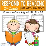 Second Grade Reader's Response Activities Folder-Use With