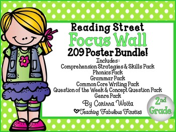 Second Grade Reading Street Focus Wall Poster Bundle