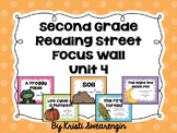 Second Grade Reading Street Focus Wall Unit 4