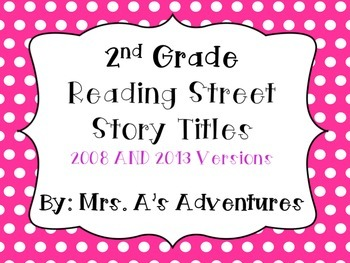 Second Grade Reading Street Story Titles