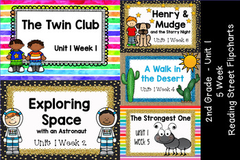 Second Grade Reading Street - Unit 1 BUNDLE